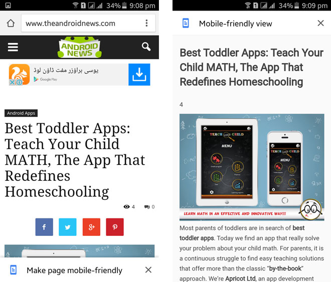 Reader-Mode-Enabling-before-and-after
